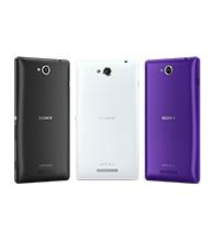 Nắp pin, nắp lưng Sony Xperia C (C2304, C2305, S39h)