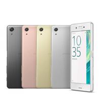 Nắp pin, nắp lưng Sony Xperia X Performance (F8131, F8132, SO-04H, SOV33, 502SO)