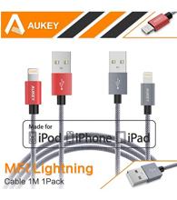 Cáp sạc Aukey CB-D24 Lightning 1m cho iPhone, iPad, iPod, phiên bản Metal 8 pin cao cấp (MFi Tech)