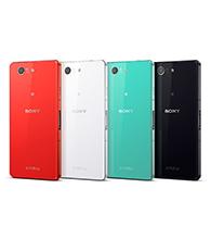 Nắp pin, nắp lưng Sony Xperia Z3 Compact (D5803, D5833, SO-02G)